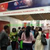Participate in Kenya Exhibition